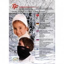 Маска Thermoform HZT 1-017