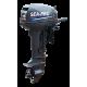 Двухтактный лодочный мотор SEA-PRO T 15S