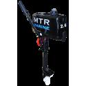 MTR T2.6CBMS