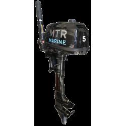 MTR T5BMS