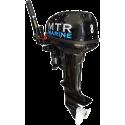 MTR T8BMS