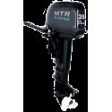 MTR T20BMS
