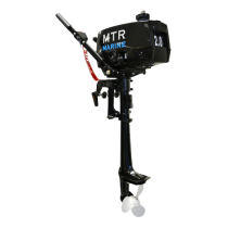 MTR T2BMS Light